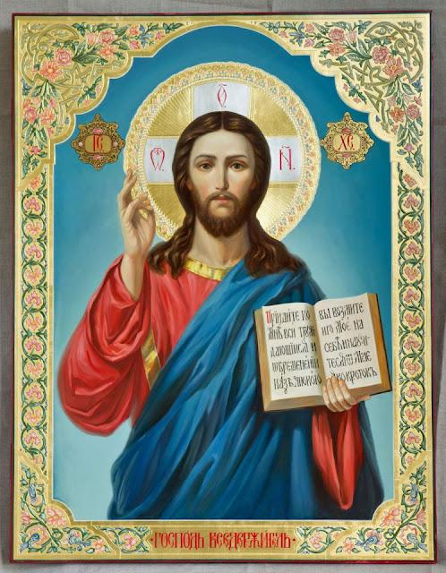 Образ Господа Иисуса Христа
