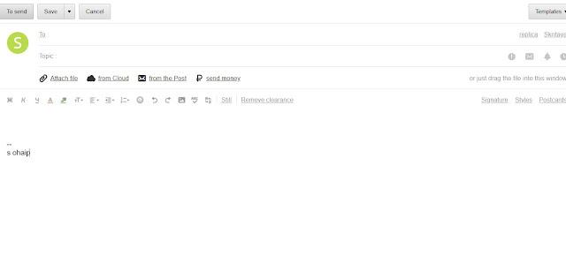 صفحة ارسال الرسائل في الإيميل الروسي