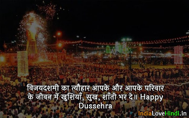 happy dussehra gif images