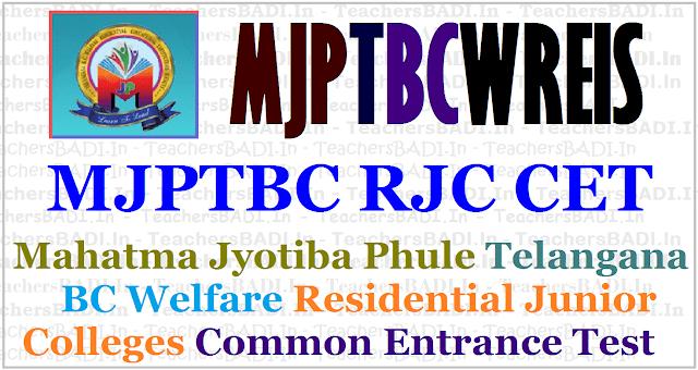 MJP TS BCW RJC CET 2017 Exam date,Eligibility Criteria,Exam pattern