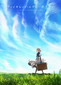 Anime Terbaik 2018 sedih