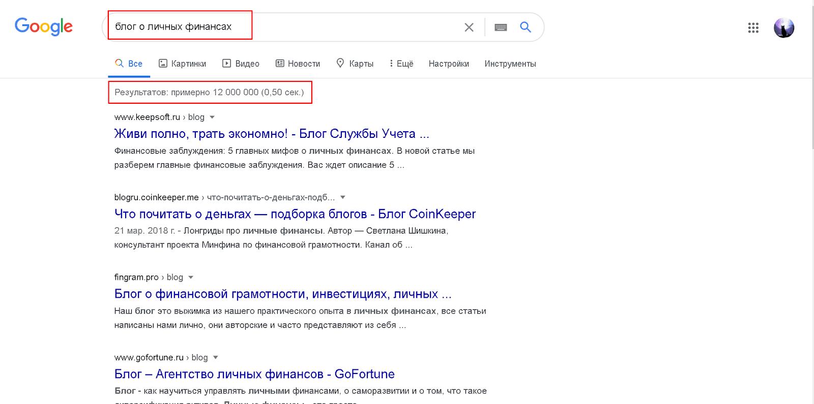 zapros-v-google-blog-o-lichnykh-finansakh
