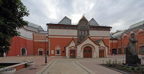 La Galería Tretiakov de Moscú