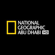 قناة ناشيونال جيوغرافيك أبوظبي العربية 2017