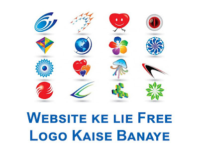 How to make free logo for website