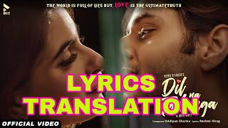 Dil Na Todunga Lyrics in English   With Translation   – Abhi Dutt