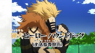 Hellominju.com: 僕のヒーローアカデミア (ヒロアカ)アニメ   ハウンドドッグ   Hound Dog   My Hero Academia   Hello Anime !