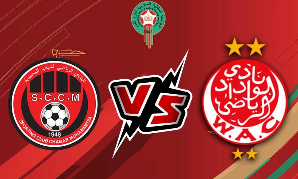 مشاهدة مباراة الوداد ضد شباب المحمدية 29-04-2021 بث مباشر في الدوري المغربي