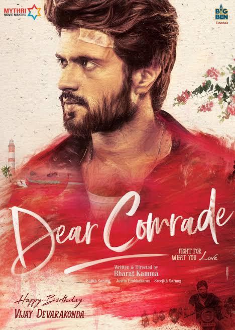 Dear Comrade Full Movie Download in Hindi