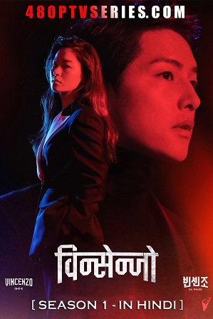 Vincenzo Season 1 Full Hindi Multi Audio Download 480p 720p All Episodes [NF KDrama Series]