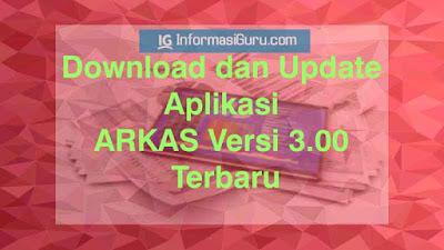 Unduh dan Download (Update) Aplikasi RKAS (ARKAS) Versi 3.00 New Terbaru