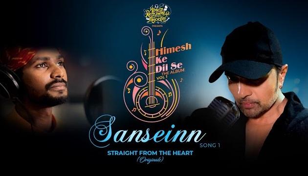 Sanseinn Lyrics - Sawai Bhatt