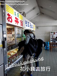 JR伊東站寄物櫃附近的便利店