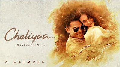 A Glimpse of Cheliyaa Teaser Starrers Karthi and Aditi Rao Hydari