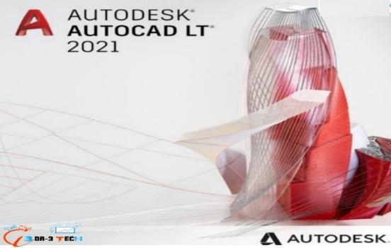 اوتوديسك تطرح تحديث جديد AutoCAD 2021 يسمح بالتكامل مع Google Drive