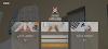 رابط الدخول لمنصة منظرة للصفوف (1_4) eportal.moe.gov.om
