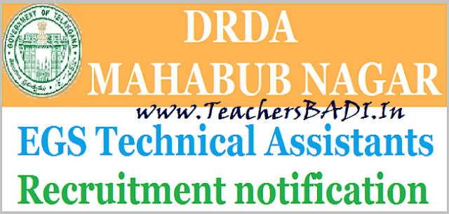 DRDA Mahabubnagar recruitment, EGS Technical Assistants, DRDA Recruitment