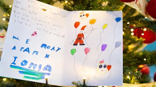 Χειροποίητες κάρτες με ευχές σε ασθενείς με κορωνοϊό από νοσηλευόμενα παιδιά
