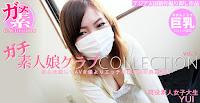 Asiatengoku-0525