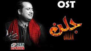 Jalan OST Lyrics By Rahat Fateh Ali Khan