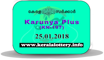 keralalotteries, kerala lottery, keralalotteryresult, kerala lottery result, kerala lottery result live, kerala lottery results, kerala lottery today, kerala lottery result today, kerala lottery results today, today kerala lottery result, keralalottery result 25.01.2018karunya-plus lottery kn197, karunya plus lottery, karunya plus lottery today result, karunya plus lottery result yesterday, karunyaplus lottery kn197, karunya plus lottery 25.01.2018, kerala lottery result 25-1-2018, kerala lottery result today karunya plus, karunya plus lottery result, kerala lottery result karunya plus today, kerala lottery karunya plus today result, karunya plus kerala lottery result, karunya plus lottery kn 197 results 25-01-2018, karunyaplus lottery kn 197, live karunya plus lottery kn-197, karunya plus lottery 25 1 2018, kerala lottery today result karunya plus, karunya plus lottery kn-197 25/1/2018
