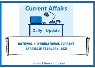 National + International Current Affairs 15 february  2021