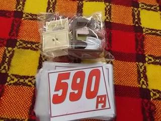 シルバニア家具セット590円