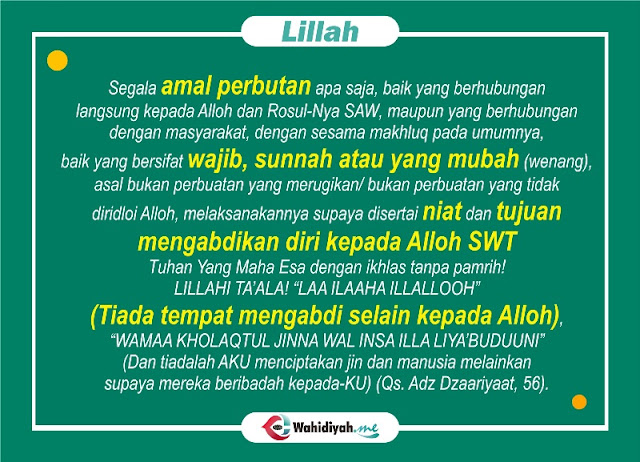 Lillah Billah Fillah