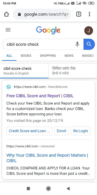 Why-CIBIL-or-Credit-Score-Bad-For-Your-Business