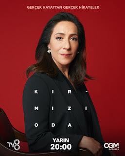 Червената стая – Сезон 1 Епизод 1