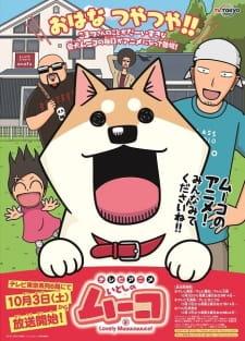Chú chó đáng yêu -Itoshi no Muco