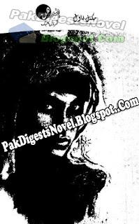 Bandhan (Complete Novel) By Qamrosh Shehak Pdf Download