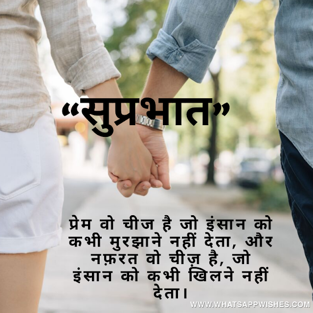 Chalte Raho Motivational Shayari Picture Wallpaper Facebook