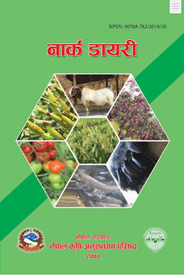 Download pdf NARC Krishi Diary 2077