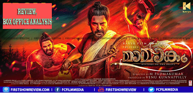 Mamangam Movie Review, Rating and Box Office Collection Report