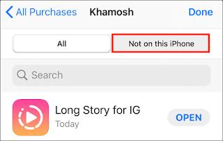 """اضغط على """"ليس على هذا iPhone / iPad."""""""