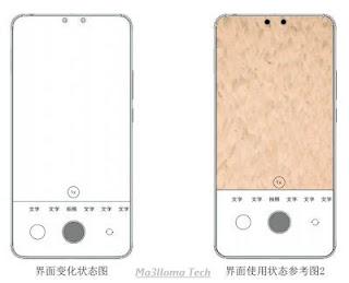 براءة اختراع تكشف عن الشكل الجديد لهواتف شاومي - Xiaomi
