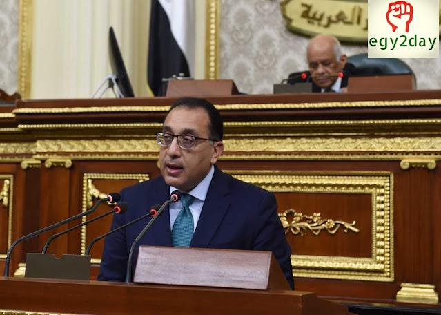 عاجل : قرار مجلس الوزراء بخصوص زيادة اسعار البنزين