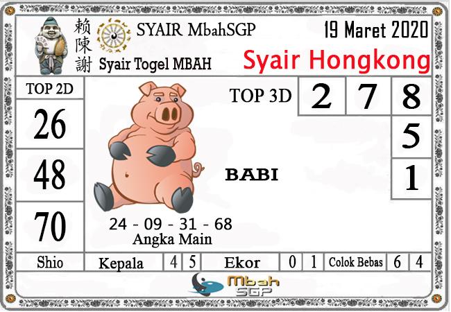 Prediksi Togel Hongkong Kamis 19 Maret 2020 - Syair Mbah HK
