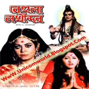 romantic hindi songs download