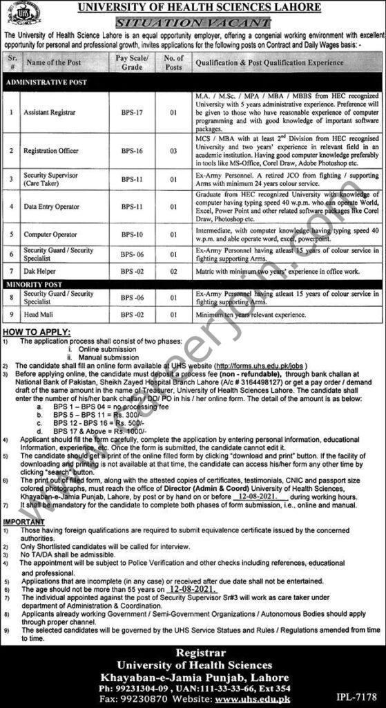 www.uhs.edu.pk Jobs 2021 - University of Health Sciences UHS Jobs 2021 in Pakistan