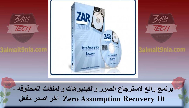 Zero Assumption Recovery 10 - عالم التقنيه