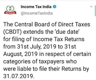 itr-last-date-extension-upto-31st-aug-2019