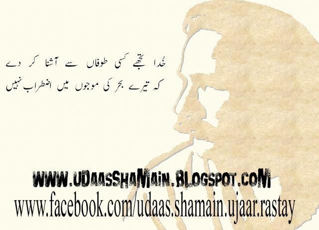 Dr Allama Muhammad Iqbal: Iqbal the philospher