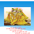 Happy Holi Radha Krishna quotes 2020