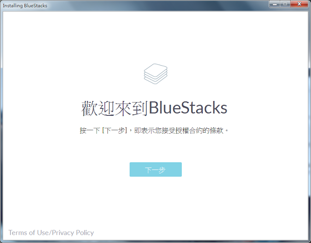 Image%2B001 - 用電腦模擬器玩 Pokemon GO!Bluestacks 2.5.61.6289 + Pokrmon GO 0.39.1