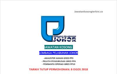 Jawatan Kosong Lembaga Pelabuhan Johor 2018