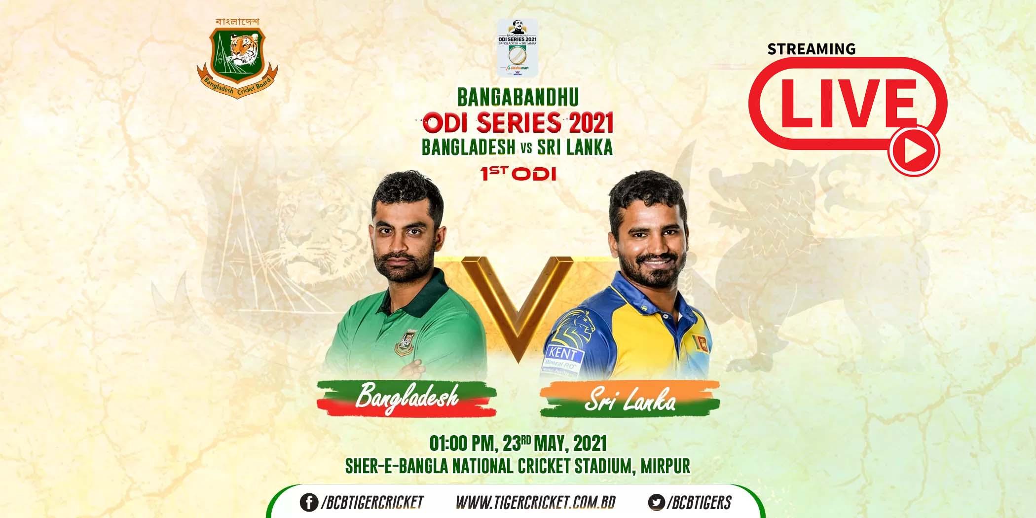 Bangladesh Vs Sri Lanka Live