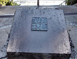 【奴・やつ・意味・使い方】やつ (奴, yatsu) ý nghĩa và cách sử dụng trong tiếng Nhật