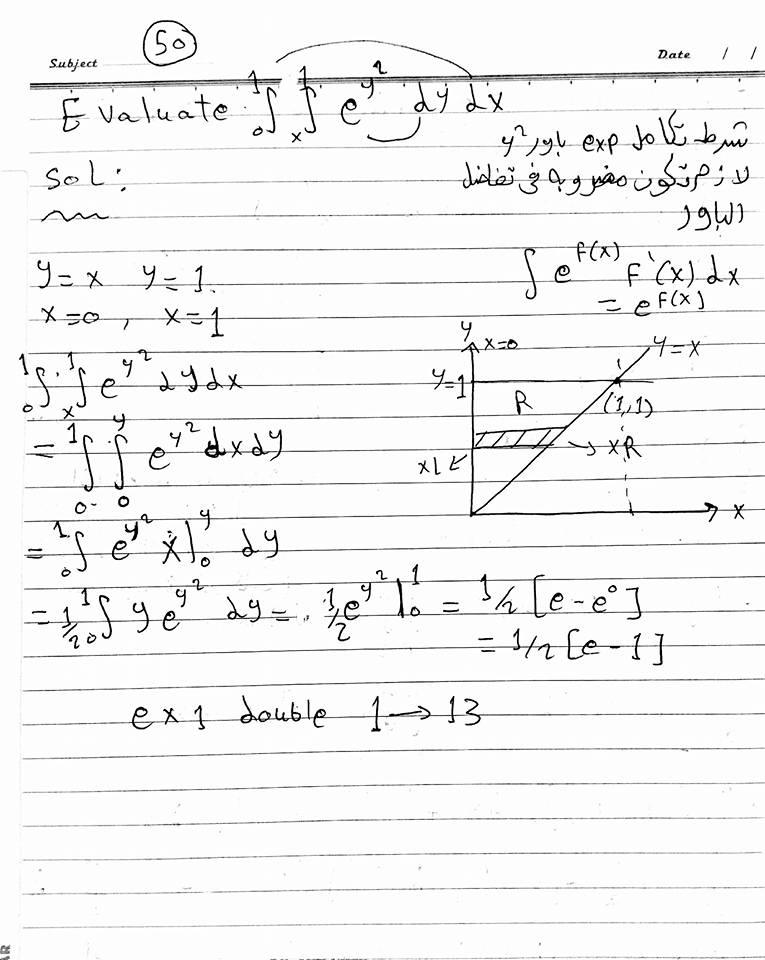 شرط تكامل exp باور y^2لازم تكون مضروبه في تفاضل الباور